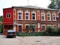萨马拉市, Molodogvardeyskaya st, 房屋 115. 公寓楼