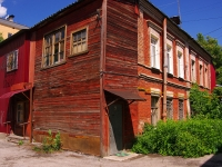 neighbour house: st. Molodogvardeyskaya, house 115. Apartment house