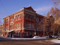 萨马拉市, 执法机关 ОВД по Самарскому району г.о. Самара, Molodogvardeyskaya st, 房屋 34