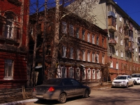 neighbour house: st. Molodogvardeyskaya, house 36. Apartment house