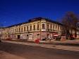萨马拉市, Molodogvardeyskaya st, 房屋56