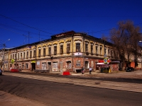 neighbour house: st. Molodogvardeyskaya, house 56. Apartment house