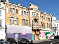 Samara, Molodogvardeyskaya st, house 78. Apartment house
