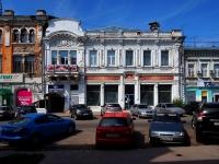 隔壁房屋: st. Molodogvardeyskaya, 房屋 80. 技术学校 Самарский техникум транспорта и коммуникаций