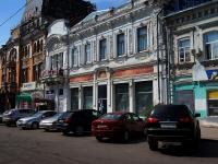 Самара, техникум Самарский техникум транспорта и коммуникаций, улица Молодогвардейская, дом 80