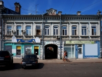 Samara, Molodogvardeyskaya st, house 82. Apartment house with a store on the ground-floor