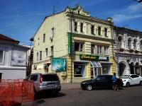 Samara, Molodogvardeyskaya st, house 88. store