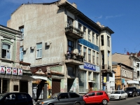 Samara, Molodogvardeyskaya st, house 94. Apartment house with a store on the ground-floor
