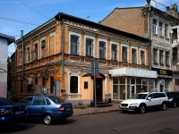 Samara, Molodogvardeyskaya st, house 96. Apartment house with a store on the ground-floor