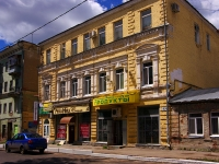Samara, Molodogvardeyskaya st, house 104. office building