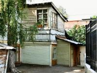 萨马拉市, Molodogvardeyskaya st, 房屋 108. 公寓楼