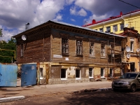 neighbour house: st. Molodogvardeyskaya, house 120. Apartment house