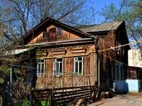 萨马拉市, Molodogvardeyskaya st, 房屋 120. 公寓楼