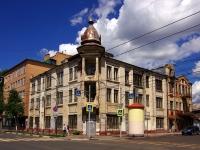 neighbour house: st. Molodogvardeyskaya, house 126. technical school Самарский техникум транспорта и коммуникаций (отделение программ средств коммуникаций)