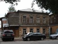 Samara, Molodogvardeyskaya st, house 130А. Apartment house
