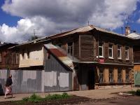 Самара, улица Молодогвардейская, дом 130А. многоквартирный дом