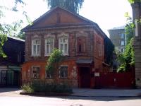 萨马拉市, Molodogvardeyskaya st, 房屋 140. 公寓楼