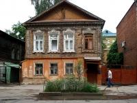 Самара, улица Молодогвардейская, дом 140. многоквартирный дом