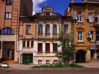 Samara, Molodogvardeyskaya st, house 148. Apartment house