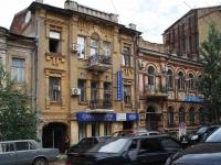 Samara, Molodogvardeyskaya st, house 150А. office building