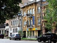 Самара, улица Молодогвардейская, дом 150А. офисное здание