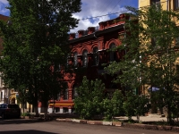 Samara, Molodogvardeyskaya st, house 152. office building