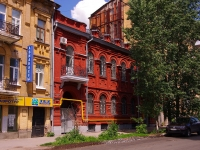 neighbour house: st. Molodogvardeyskaya, house 152. office building