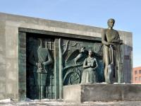 Самара, улица Молодогвардейская. памятник В.С. Высоцкому