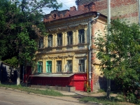 Samara, Molodogvardeyskaya st, house 9. Apartment house