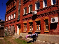 Samara, Molodogvardeyskaya st, house 20. Apartment house
