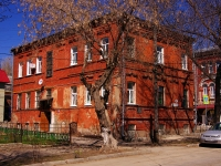 neighbour house: st. Molodogvardeyskaya, house 32. Apartment house