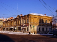 Samara, Molodogvardeyskaya st, house 41. Apartment house with a store on the ground-floor