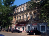 Samara, Molodogvardeyskaya st, house 47. office building