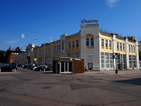 "neighbour house: st. Molodogvardeyskaya, house 57. shopping center ""Юность"""