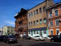 Samara, college Самарский государственный колледж, Molodogvardeyskaya st, house 59