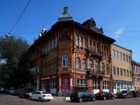 隔壁房屋: st. Molodogvardeyskaya, 房屋 59. 专科学校 Самарский государственный колледж