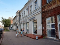neighbour house: st. Molodogvardeyskaya, house 61. Apartment house with a store on the ground-floor