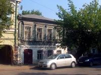 Samara, Molodogvardeyskaya st, house 87. Apartment house