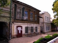 neighbour house: st. Molodogvardeyskaya, house 87. Apartment house