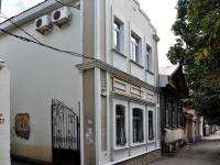 Самара, улица Молодогвардейская, дом 87В. офисное здание