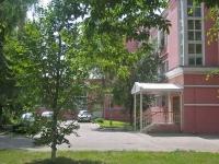 Самара, завод (фабрика) Самарский хлебозавод №9, Московское шоссе, дом 15В