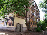 neighbour house: . Moskovskoe 24 km, house 26. Apartment house