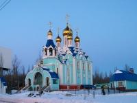 Самара, храм в честь Собора Самарских Святых, Московское шоссе, дом 77Б