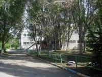Самара, детский сад №387, Московское шоссе, дом 87А