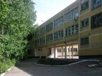 Samara, school №53, Moskovskoe 24 km , house 101