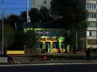 Самара, Московское шоссе, дом 95А. кафе / бар
