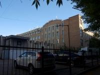 Самара, гостиница (отель) Ариадна, Московское шоссе, дом 125Б
