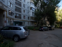 neighbour house: . Moskovskoe 24 km, house 137. Apartment house