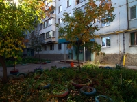 neighbour house: . Moskovskoe 24 km, house 139. Apartment house