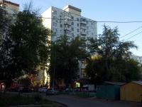 Самара, Московское шоссе, дом 145. многоквартирный дом